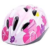 キッズヘルメット ヘルメット 子供用 45-52cm 1-7歳向け ダイヤル調整 ジュニア 自転車用品 軽量 通勤通学 サイクリング スケートボード用 ピンクはな
