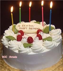 Amazon   誕生日ケーキ/バースデーケーキ(プレート付)生 ...
