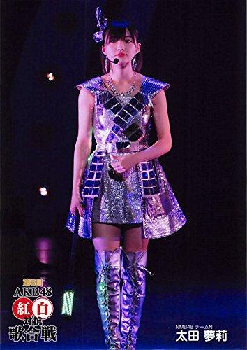 【太田夢莉】 公式生写真 第6回 AKB48紅白対抗歌合戦 DVD封入