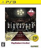 バイオハザード HDリマスター PlayStation 3 the Best - PS4