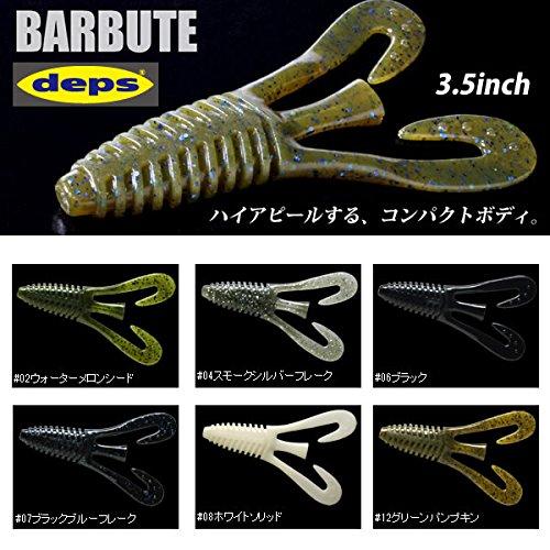 デプス バルビュータ 3.5inch deps BARBUTE 07 ブラックブルーF 6本入