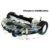 RasPythonカー / KP-RSPY2WD