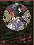 BD付き ×××HOLiC・戻(1)特装版 (講談社キャラクターズA)