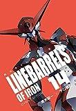 鉄のラインバレル 完全版 コミック 1-14巻セット