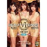 BEAUTY VENUS VI アイデアポケット [DVD]