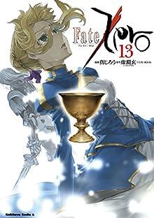 [真じろうx虚淵玄xTYPE-MOON] Fate/Zero -フェイト/ゼロ- 第01-13巻