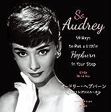 So Audrey オードリー・ヘプバーン 59のエレガンスルール