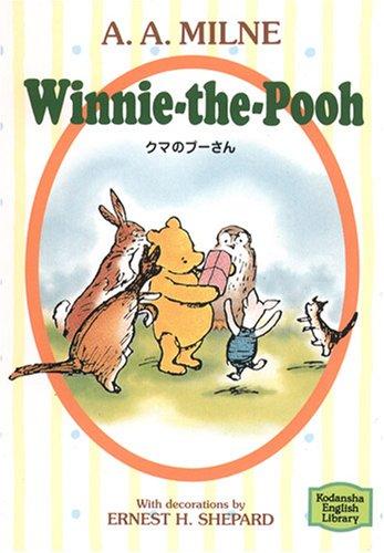 クマのプーさん―Winnie‐the‐Pooh 【講談社英語文庫】