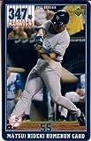 松井秀喜 ホームランカード(MLB版) 347号