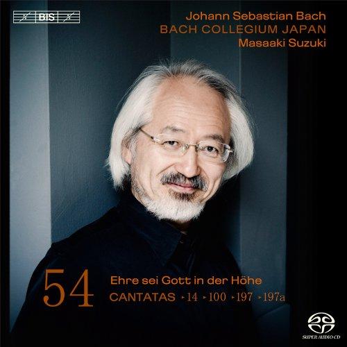 J.S.バッハ : カンタータ全集 54 「ライプツィヒ時代 1730~40年代のカンタータ 3」 (J.S.Bach : Cantatas Vol.54 Ehre sei Gott in der Hohe | 14, 100, 197, 197a / M.Suzuki , BCJ) [SACD Hybrid] [輸入盤・日本語解説&対訳付]