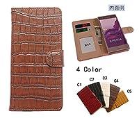「kaupili」ケース 鏡/ミラー付き カード収納 スタンド機能 手帳型 お財布機能付き 化粧鏡付き (SH-04G-B18-PU40-CF-J-C4)