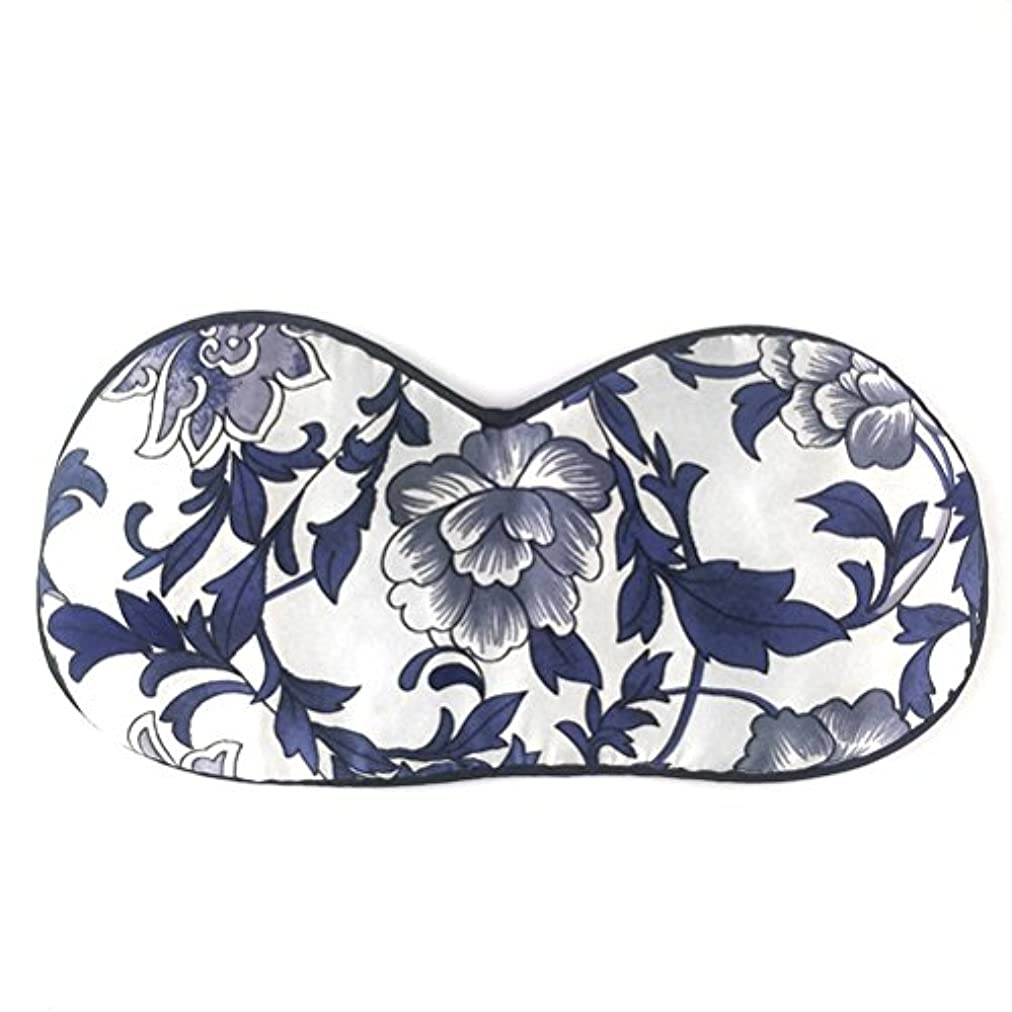 縮約きつく中間ULTNICE シルク睡眠の目のマスク目隠しのアイシャドウ女性のための睡眠の昼寝の瞑想(青と白の磁器)