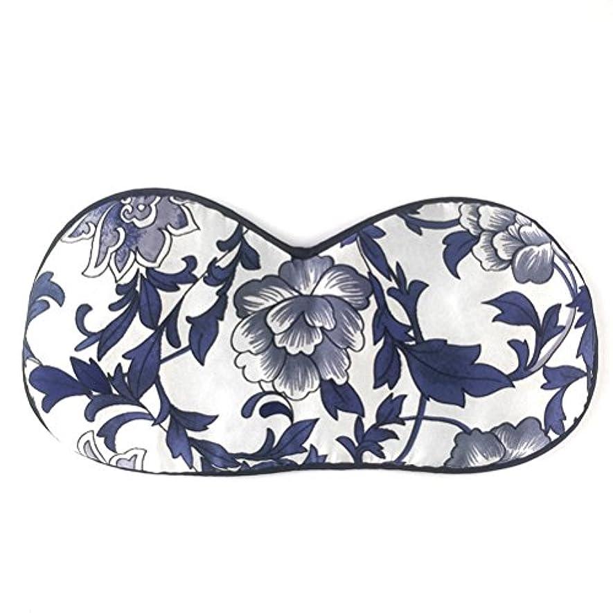 乞食イライラする師匠ULTNICE シルク睡眠の目のマスク目隠しのアイシャドウ女性のための睡眠の昼寝の瞑想(青と白の磁器)