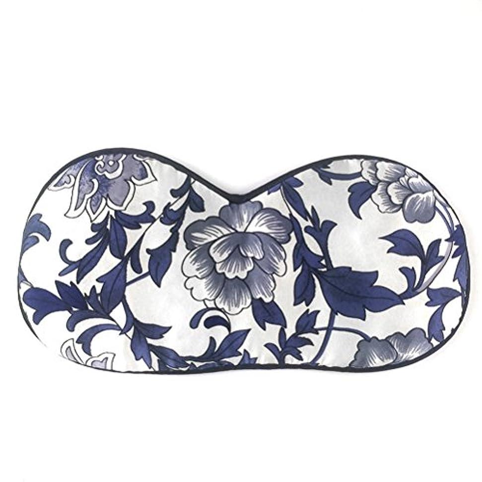 が欲しい忠実に素晴らしきULTNICE シルク睡眠の目のマスク目隠しのアイシャドウ女性のための睡眠の昼寝の瞑想(青と白の磁器)