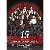 戦極MCBATTLE第15章 本選 JAPAN TOUR FINAL 2016.11.06 完全収録DVD