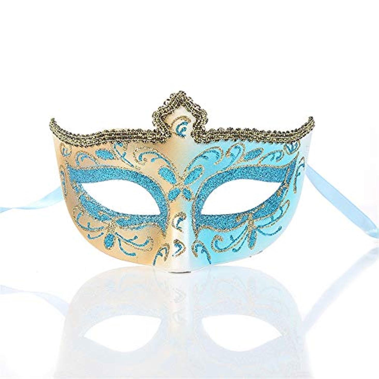 怠感のため均等にダンスマスク クリエイティブクラシックハーフマスクマスカレードパーティーデコレーションコスプレプラスチックマスク ホリデーパーティー用品 (色 : 青, サイズ : 17x11cm)