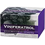 A・S VINIFERATROL赤ワイン抽出物含有サプリメント。 粉末 5g×32包入り 赤ワインの中に含まれる栄養素「レスベラトロール」が抗酸化、アディポネクチンの分泌増加など、様々な有効な働きがあることがわかっています。