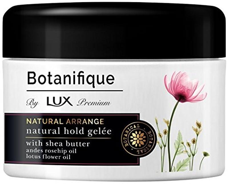 不明瞭香り控えるラックス プレミアム ボタニフィーク スタイリング剤 ナチュラルホールドジュレ (べたつかず、アレンジキープ) 90g