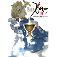 Fate/Zero(13) (角川コミックス・エース)