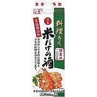 キング醸造 日の出 料理専用米だけの酒スリムパック [ 日本酒 兵庫県 900ml ]