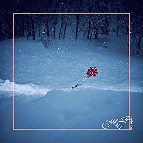 Cö shu Nie – asphyxia [FLAC + MP3 320] [2018.06.06]