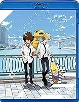 デジモンアドベンチャー tri. 第1章「再会」 [Blu-ray]