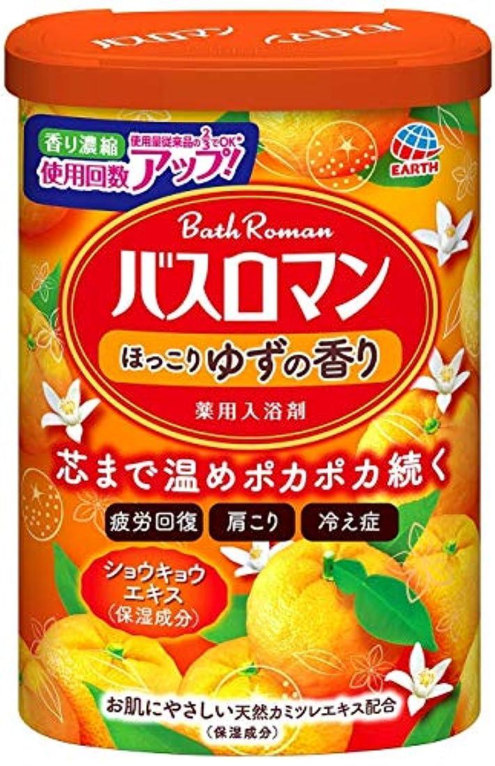 【医薬部外品】 アース製薬 バスロマン 入浴剤 ほっこりゆずの香り 600g