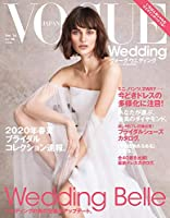 VOGUE Wedding (ヴォーグウエディング) VOL.14 2019春夏