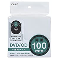 Digio2 DVD/CD 両面 不織布ケース 50枚入 100枚収納 ホワイト 43847