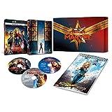 キャプテン・マーベル 4K UHD MovieNEXプレミアムBOX [4K ULTRA HD+3D+ブルーレイ+デジタルコピー+MovieNEXワールド] [Blu-ray]