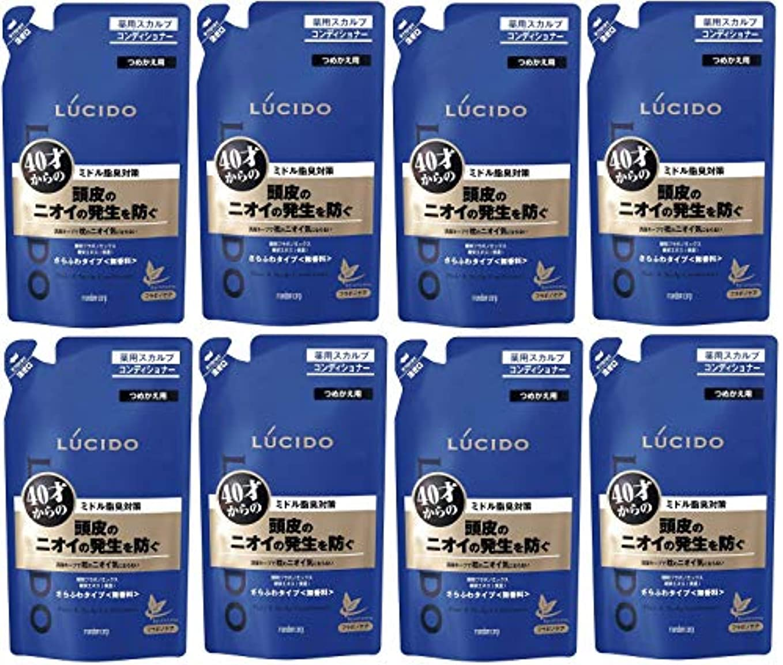 失敗ベルベットアイデア【まとめ買い】ルシード 薬用ヘア&スカルプコンディショナー つめかえ用 380g(医薬部外品)×8個