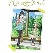 ふらいんぐうぃっち Vol.3 [Blu-ray]
