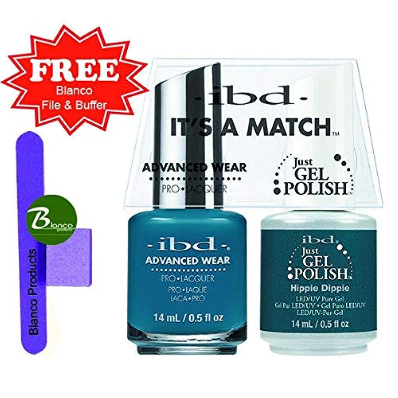 トリッキー種遺伝子IBD Advanced Wear -