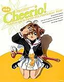 復刻版 テレビアニメーション カードキャプターさくら イラストコレクション チェリオ! 1