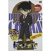 名探偵コナンDVD PART15 vol.6