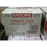 KAGOME カゴメ トマトジュース 1000ml 6本セット ホテルレストラン用