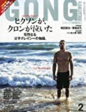 GONG(ゴング)格闘技 2014年2月号
