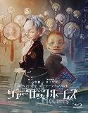 シャーロック ホームズ Blu-ray BOX[Blu-ray/ブルーレイ]
