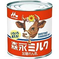 森永 森永ミルク 缶 397g×3個