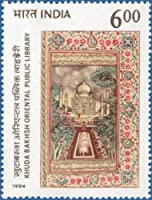Khuda Bakhsh Oriental Public Library Rs.6 Indian Stamp