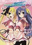ティンクル☆くるせいだーすGoGo!(1)<ティンクル☆くるせいだーすGoGo!> (電撃コミックス)