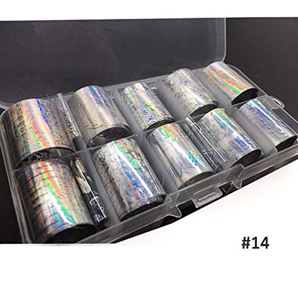 母追い付く一般的にSUKTI&XIAO ネイルステッカー 2.5 * 100センチ10ピース/ボックスホログラフィックネイルフォイルセット透明色ダイヤモンド星空スカイネイルアート転送ステッカーマニキュア、14