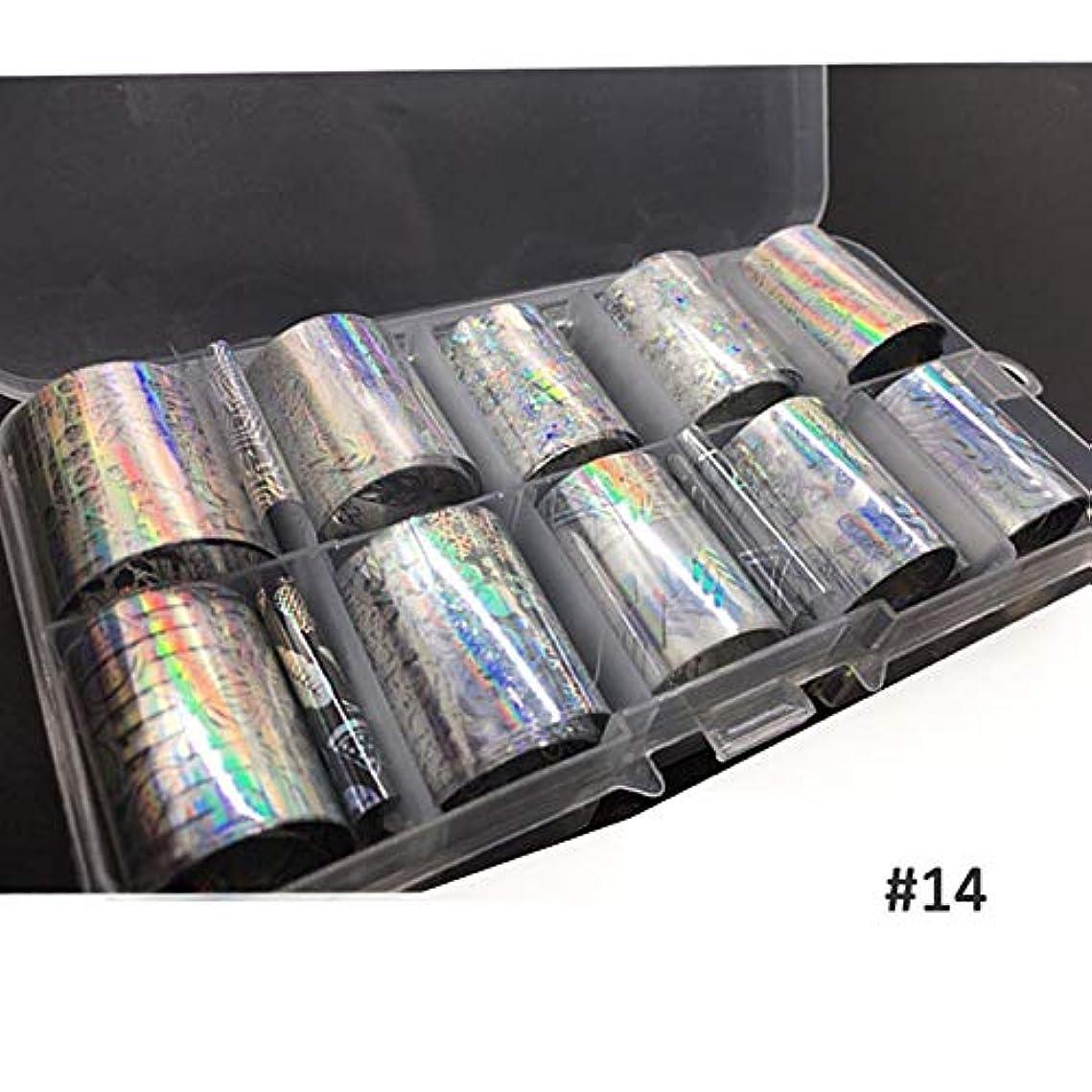 かまどためらう木材SUKTI&XIAO ネイルステッカー 2.5 * 100センチ10ピース/ボックスホログラフィックネイルフォイルセット透明色ダイヤモンド星空スカイネイルアート転送ステッカーマニキュア、14