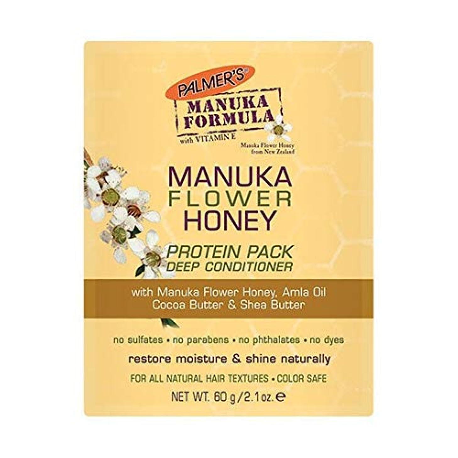 幾何学全体がんばり続ける[Palmer's] パーマーのマヌカハニータンパク質パック60グラム - Palmer's Manuka Flower Honey Protein Pack 60g [並行輸入品]
