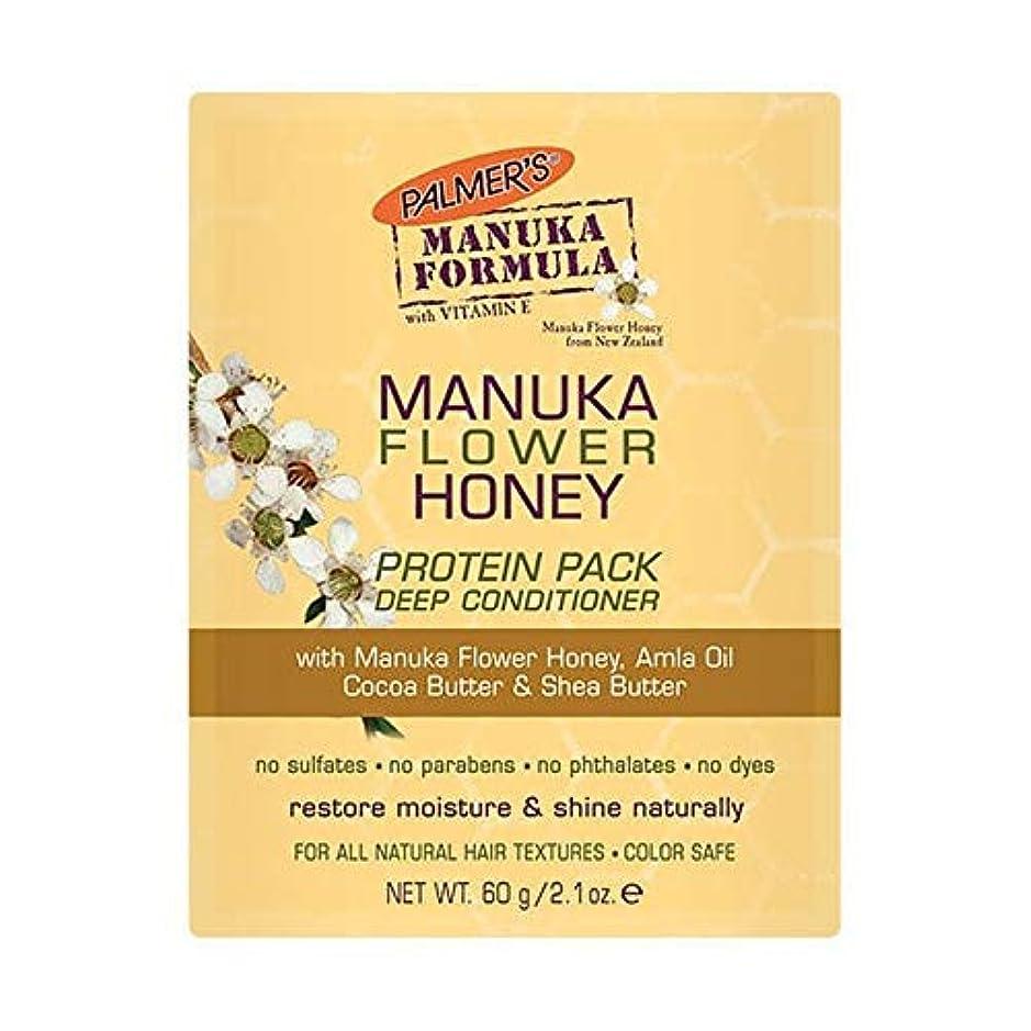 不屈卒業発音する[Palmer's] パーマーのマヌカハニータンパク質パック60グラム - Palmer's Manuka Flower Honey Protein Pack 60g [並行輸入品]