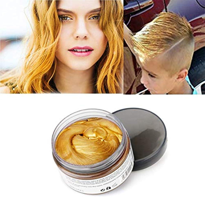 リフレッシュ偽造隣接する髪色ワックス,一度だけ一時的に自然色染料ヘアワックスをモデリング,パーティーのための自然なマット髪型。コスプレ、仮装、ナイトクラブ、ハロウィーン (ゴールド)