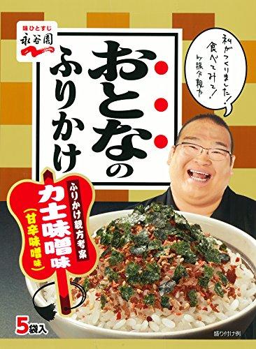永谷園 おとなのふりかけ 力士味噌 5袋入×10個