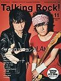 Talking Rock!18年11月号増刊「ザ・クロマニヨンズ/Talking Rock! FES.2018特集」 画像