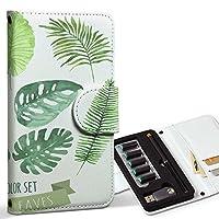 スマコレ ploom TECH プルームテック 専用 レザーケース 手帳型 タバコ ケース カバー 合皮 ケース カバー 収納 プルームケース デザイン 革 リーフ トロピカル 緑 013742