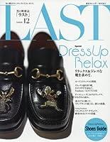LAST issue 12―男の靴雑誌 リラックス&ドレスの靴を求めて。 (東京カレンダーMOOKS)